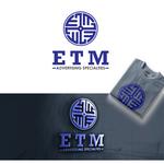 ETM Advertising Specialties Logo - Entry #145