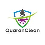 QuaranClean Logo - Entry #121