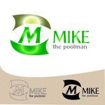 Mike the Poolman  Logo - Entry #72