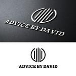 Advice By David Logo - Entry #118