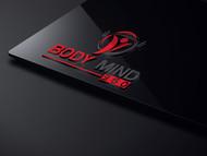 Body Mind 360 Logo - Entry #325