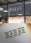 Hanko Fencing Logo - Entry #137