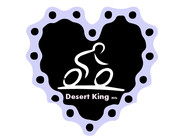 Desert King Mtb Logo - Entry #54