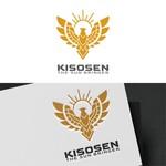 KISOSEN Logo - Entry #167