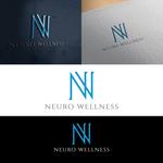 Neuro Wellness Logo - Entry #204