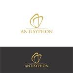 Antisyphon Logo - Entry #510