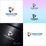 Choate Customs Logo - Entry #394