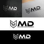 MD Building Maintenance Logo - Entry #147