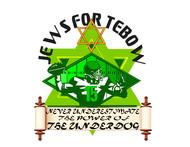 Tim Tebow Fan Facebook Page Logo & Timeline Design - Entry #22