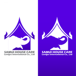 Samui House Care Logo - Entry #109