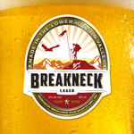 Breakneck Lager Logo - Entry #43