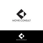 Private Logo Contest - Entry #287