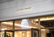 Antisyphon Logo - Entry #623