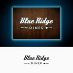 Blue Ridge Diner Logo - Entry #3