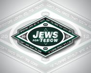 Tim Tebow Fan Facebook Page Logo & Timeline Design - Entry #55