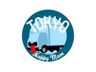Tokyo Happy Move Logo - Entry #14