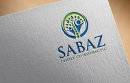 Sabaz Family Chiropractic or Sabaz Chiropractic Logo - Entry #46