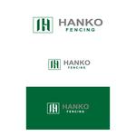 Hanko Fencing Logo - Entry #61