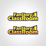 FanStory Classroom Logo - Entry #10