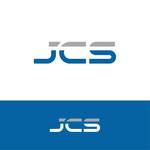 jcs financial solutions Logo - Entry #213