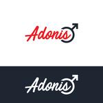 Adonis Logo - Entry #211