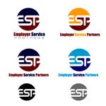 Employer Service Partners Logo - Entry #3