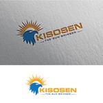 KISOSEN Logo - Entry #171