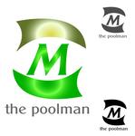 Mike the Poolman  Logo - Entry #71