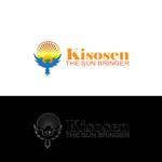 KISOSEN Logo - Entry #107