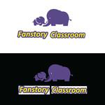 FanStory Classroom Logo - Entry #135
