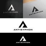 Antisyphon Logo - Entry #578