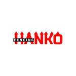 Hanko Fencing Logo - Entry #22