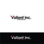Valiant Inc. Logo - Entry #122