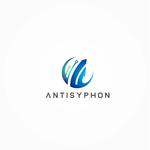 Antisyphon Logo - Entry #590
