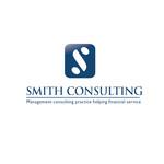 Smith Consulting Logo - Entry #129