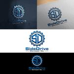 SideDrive Conveyor Co. Logo - Entry #323
