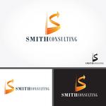 Smith Consulting Logo - Entry #99