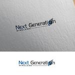 Next Generation Wireless Logo - Entry #5