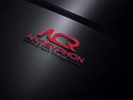 Antisyphon Logo - Entry #494