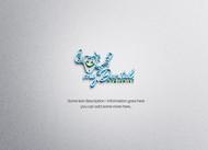 myDentalHygienist Logo - Entry #53