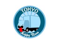 Tokyo Happy Move Logo - Entry #15