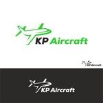 KP Aircraft Logo - Entry #584