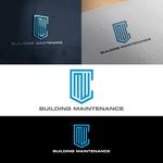 CMW Building Maintenance Logo - Entry #147