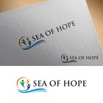 Sea of Hope Logo - Entry #228