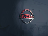 KISOSEN Logo - Entry #176