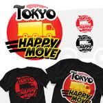 Tokyo Happy Move Logo - Entry #40