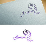 Jasmine's Night Logo - Entry #359