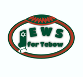 Tim Tebow Fan Facebook Page Logo & Timeline Design - Entry #51