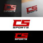 CS Sports Logo - Entry #274
