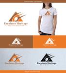 Escalante Heritage/ Hole in the Rock Center Logo - Entry #2